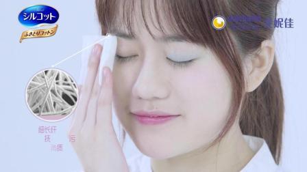 舒蔻 1-3柔丝化妆棉