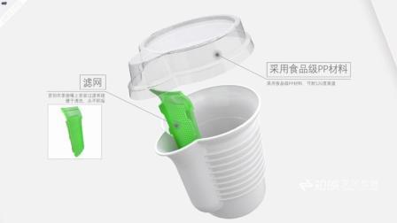 三维产品展示_一口渡1