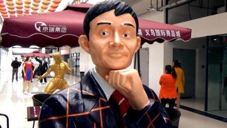 """没有最丑只有更丑! 四川再现最丑名人蜡像, """"马云""""表情呆如木鸡"""