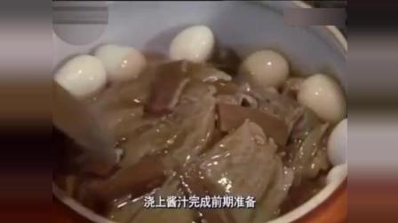 80年代日本通过纪录片偷师正宗佛跳墙, 现在的佛跳墙没有正宗的