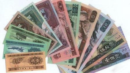 这几种纸币将彻底停止市场流通, 有1张就够了, 要收藏的抓紧