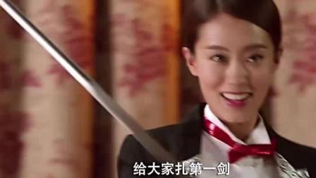 郭老师创造大型魔术秀-万剑穿身