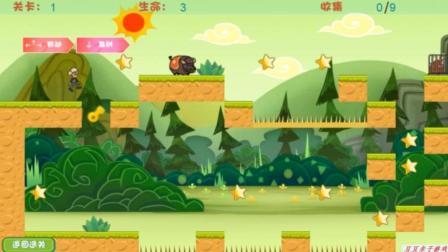 熊出没之光头强救熊大玩具动画视频