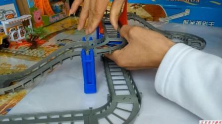 汽车总动员之拼装简单立交桥轨道玩具动画视频