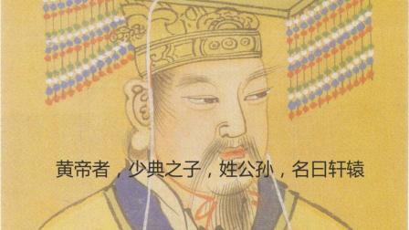 木梨历史, 史记黄帝篇 ! 带你了解一下华夏人文初祖黄帝的故事!