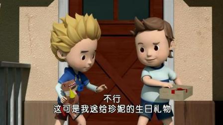 儿童教育视频: 珀利和凯文, 怎样安全过马路