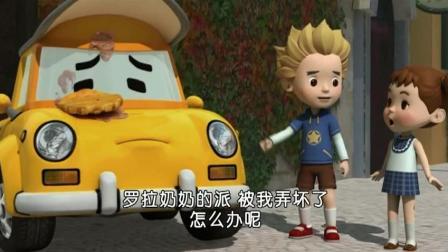 儿童教育视频: 珀利和凯文, 行走小巷子注意安全