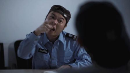 国产手机做成这样子, 警察都服了!