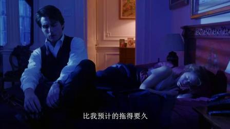 《大开眼戒》  妮可基德曼惊醒崩溃讲述奇葩梦境