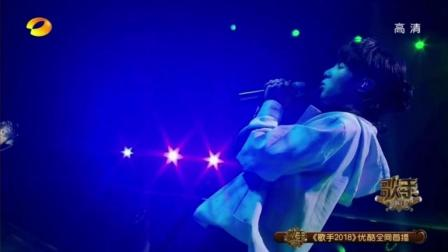 华晨宇歌手上演唱《平凡之路》, 我们可以平凡却不可以平庸