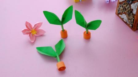 简单的立体小盆栽折纸, 超级简单容易上手, 放在书桌挺上不错!