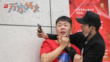 新万家灯火剧情介绍(1-40全集)李泰 刘雅瑟 杜海涛 潘虹