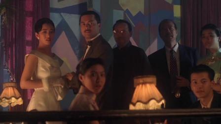 赌侠2: 上海滩赌圣.麦当福包子即将开启, 丁力订婚