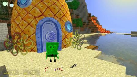 海绵宝宝到陆地上感冒了, 全身都绿了 GMOD沙盒模组