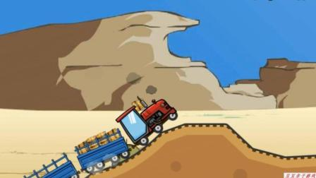 汽车总动员之认识运输车玩具动画视频