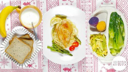 定制轻食减肥餐已上线, 一日三餐吃着就能瘦。