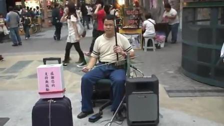 林明山 台北西門町 街頭藝人 青花瓷 二胡演奏 周杰倫的歌
