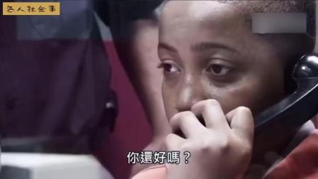 黑人小孩去监狱看望哥哥, 见到哥哥的第一面所有人都心软了