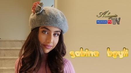 Sabina Beyli - Maria-Maria |官员的视频|