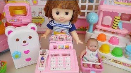 0404 - 婴儿娃娃集市注册和冰淇淋店玩具娃娃玩娃娃
