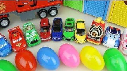 0408 - 汽车和波利汽车玩具站惊喜鸡蛋发挥
