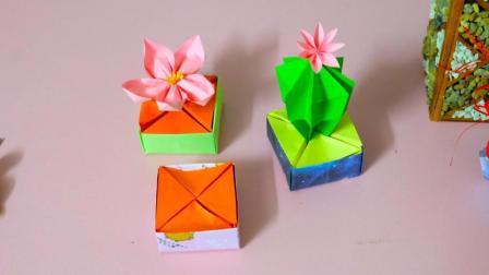 简单的折纸小花盆, 自带泥土效果, 插上折纸花朵做装饰挺不错!