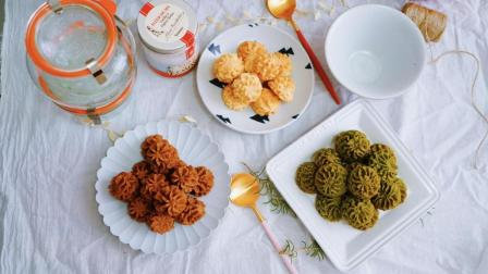 超详细步骤教你制作三种口味的网红香港珍妮小花云顶曲奇