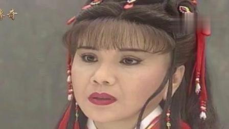 李如麟歌仔戏《红姑传奇》第三集