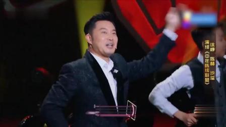 徐峥、陈赫、沙溢搞笑演绎《中年阵线联盟》, 看了不禁捧腹大笑