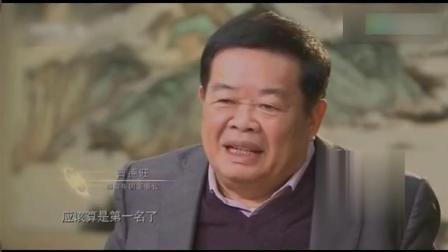 曹德旺生气了, 原因是主持人说他是世界第二, 曹德旺霸气回复