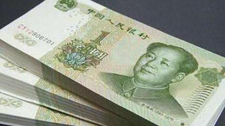1元纸币竟要退出市场成古董, 究竟是为什么? 现在收藏或许来得及