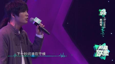 中国风的情歌别有一番韵味~ 方雨辰《窗外雨》