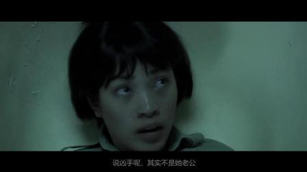 温情解说之《吓死鬼》: 戏中戏, 剧情反转反转再反转的一部恐怖片! (已打码)