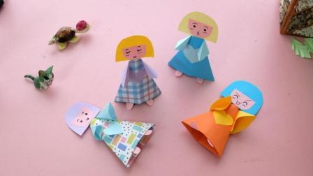 可爱的小娃娃折纸, 几个步骤超级简单, 摆在书桌很特别哦!
