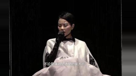 时隔6年, 王菲再登时尚杂志封面, 网友却表示她是手套天后
