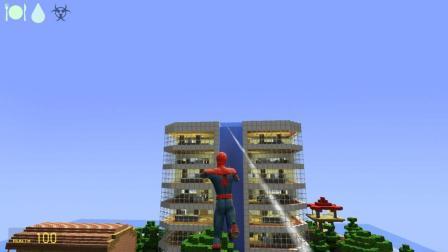 我的世界 如果你有蜘蛛侠的能力, 你会干什么