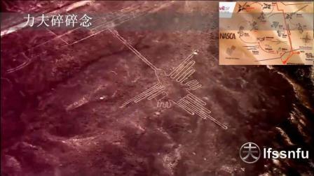 拿着机票去300米高空, 看3000年前的纳兹卡!