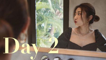 工作日常丨一天吃了什么丨新包开箱丨April Vlog 2 of 30丨Savislook