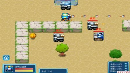 坦克世界之坦克之战玩具动画视频