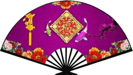 广场舞扇子舞(红梅赞)背面示范