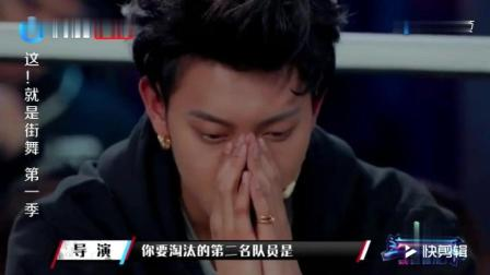 黄子韬淘汰人, 台下鸦雀无声, 但韩庚淘汰的第一人, 全场都惋惜了