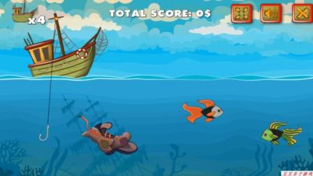 捕鱼达人之天天钓鱼动画玩具视频