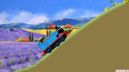 托马斯飙车动画玩具视频1