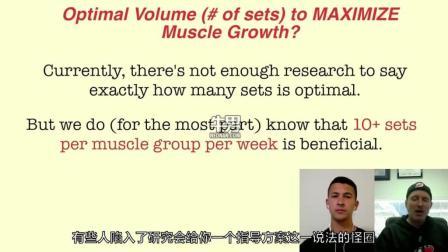 做几组动作可以让肌肉增长最大化_1