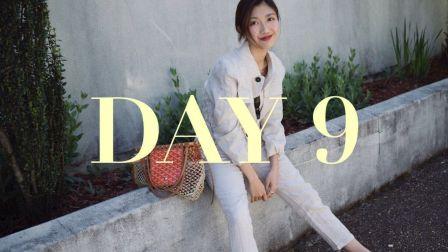有阳光的日子真惬意丨Shopbop打折推荐丨April Vlog 9 of 30