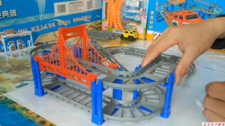 汽车总动员之拼装绕城一环轨道玩具动画视频