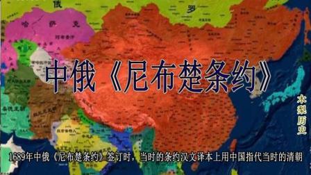"""想知道""""中国""""一词的来源吗? 本视频带你探究""""中国""""一词的前世今生!"""
