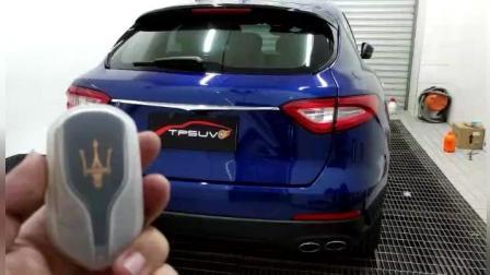 豪车必配 玛莎拉蒂莱万特智能电动尾门 TPSUV天派汽车科技分享4008858040