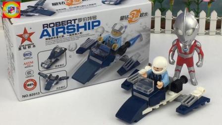 奥特曼英雄拼星钻积木太空飞船积木玩具
