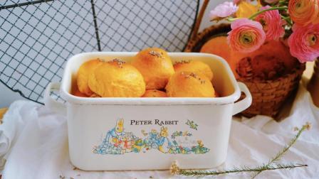 值得收录在烘焙食谱里的迷人芳香-普罗旺斯薰衣草南瓜小餐包